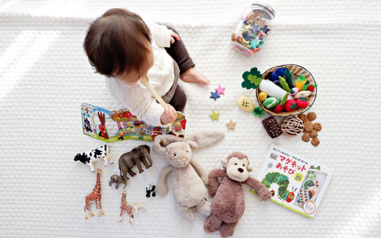 Organizarea pentru copii